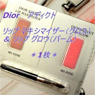 ディオール(Dior)のDior アディクト リップ マキシマイザー & リップ グロウ グロス バーム(リップグロス)