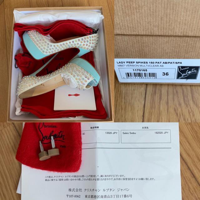 Christian Louboutin(クリスチャンルブタン)のクリスチャンルブタン オーロラ スパイク 36 美品 レディースの靴/シューズ(ハイヒール/パンプス)の商品写真