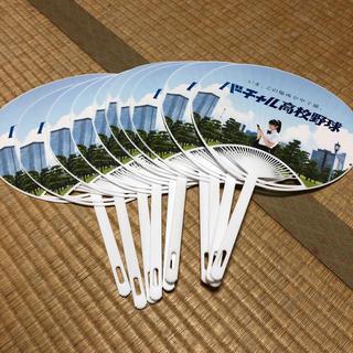 アサヒシンブンシュッパン(朝日新聞出版)の101回記念応援うちわ(記念品/関連グッズ)