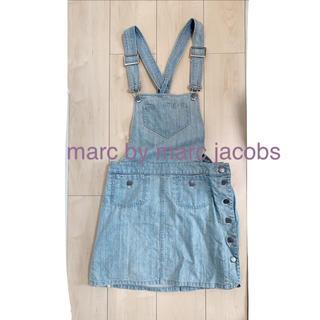 マークバイマークジェイコブス(MARC BY MARC JACOBS)のマークバイマークマークジェイコブス☆デニムジャンパースカート(ひざ丈スカート)
