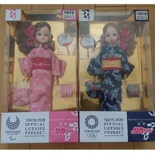 Takara Tomy - リカちゃん 東京オリンピック パラリンピック 浴衣 2種類セット