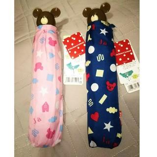クマノガッコウ(くまのがっこう)のなおぴょん様専用 くまの学校折り畳み傘二本セット(傘)