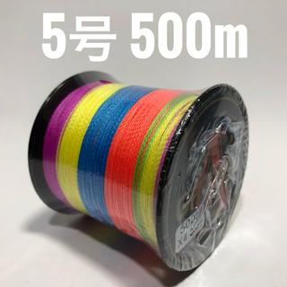 PEライン 5号 500m マルチカラー(釣り糸/ライン)