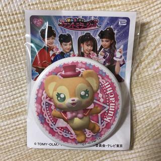 SEGA - ひみつ戦士 ファントミラージュ  くまちぃ 缶バッジ