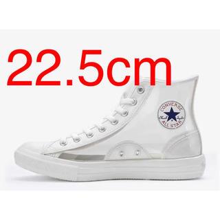 CONVERSE - 22.5cm CONVERSE ALL STAR ホワイト スケルトン