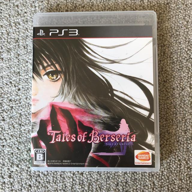 PlayStation3(プレイステーション3)のテイルズオブベルセリア PS3 エンタメ/ホビーのゲームソフト/ゲーム機本体(家庭用ゲームソフト)の商品写真