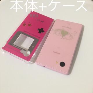 Disney - ディズニー スマホ dm-01h ピンク Android