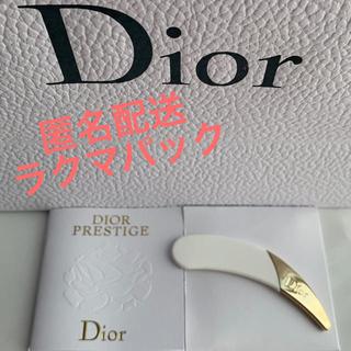 ディオール(Dior)の【ディオール】スパチュラ(その他)