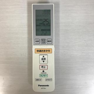 Panasonic - パナソニック エアコン用リモコン A75C3215