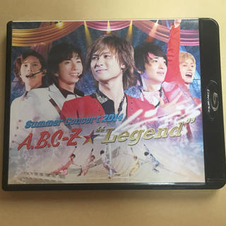 エービーシーズィー(A.B.C.-Z)のA.B.C-Z Legend Blu-ray 初回限定盤(ミュージック)