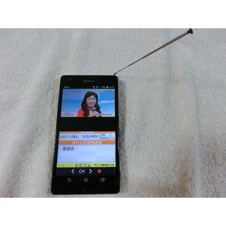 SONY - ソニー au Xperia UL SOL22 16GB その2