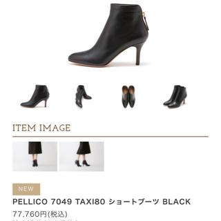PELLICO - PELLICOペリーコ 定番バックジップショートブーツ 38 黒 ブラック
