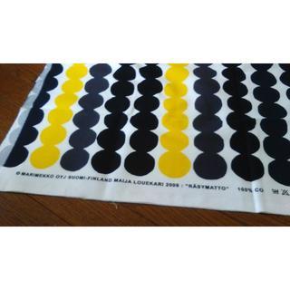 マリメッコ(marimekko)のmarimekko マリメッコ RASYMATTO 約75×140cm 紙袋付き(生地/糸)