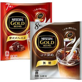 ネスレ(Nestle)のゴールドブレンド ポーション 贅沢カフェモカ コク深め無糖 1パックずつ(コーヒー)