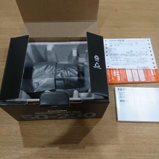 富士フイルム - フジノンレンズ XC50-230mmF4.5-6.7 OIS II ブラック