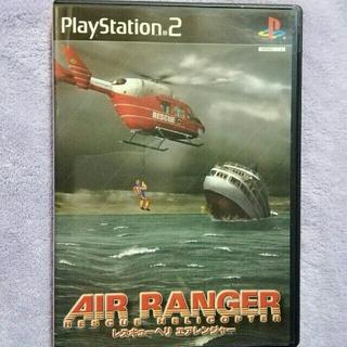 プレイステーション2(PlayStation2)のplaystation2 レスキューヘリエアレンジャー(家庭用ゲームソフト)