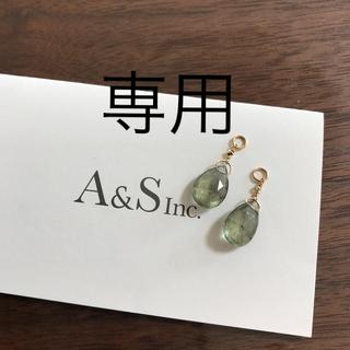 agete - アガット agete 新品 K10 グリーンベリル ピアスチャーム