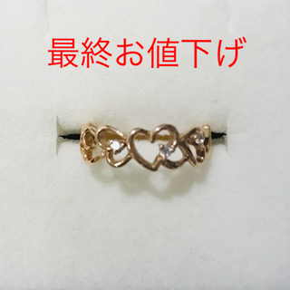 お値下げ♡ハートリング(リング(指輪))