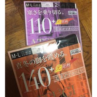 アツギ(Atsugi)のタイツ 110デニール、140デニール セット(タイツ/ストッキング)