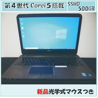 DELL - 初心者向け第四世代Core i5搭載DELL製ノートパソコン!
