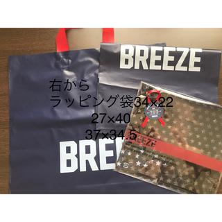 BREEZE ショップ袋 ショッパー ラッピング袋