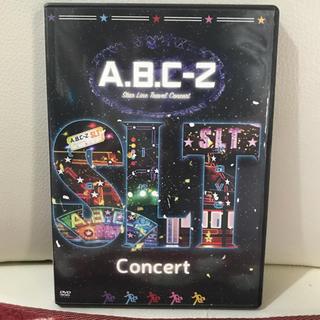 エービーシーズィー(A.B.C.-Z)のA.B.C-Z  SLT  DVD(ミュージック)