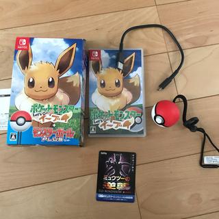 Nintendo Switch - ポケットモンスター Let's Go! イーブイ モンスターボール Plusセ…