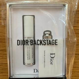 クリスチャンディオール(Christian Dior)の夏休み限定お値引き クリスチャンディオール(その他)