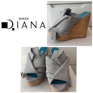 DIANA - 美品 ダイアナ グレーツイード風 サンダル
