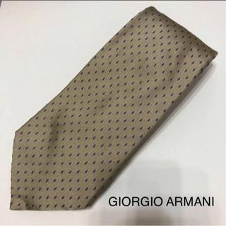 ジョルジオアルマーニ(Giorgio Armani)の美品 アルマーニ ネクタイ 【 GIORGIO ARMANI 】 (ネクタイ)