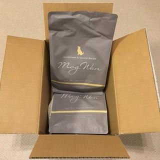 モグワン×3袋、昨日届いたばかりです!