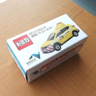 トミカ NEXCO西日本 道路パトロールカー 非売品