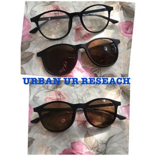 アーバンリサーチ(URBAN RESEARCH)のURBAN RESEACH サングラス メガネ2WAY(サングラス/メガネ)