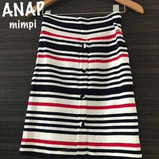 アナップミンピ(anap mimpi)のANAPmimpi♡膝丈スカート 美品(ひざ丈スカート)