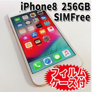 Apple - SIMフリー iPhone8 256GB 024 ゴールド
