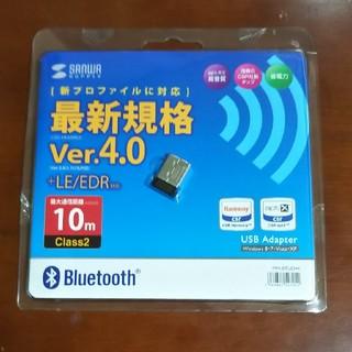 Bluetooth 4.0 アダプター  新品 開封品