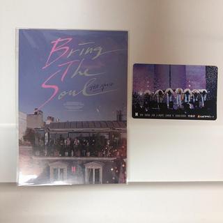 ボウダンショウネンダン(防弾少年団(BTS))のBTS ムビチケ(K-POP/アジア)
