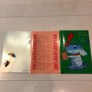 カドカワショテン(角川書店)のカドフェス 限定ファイル 3枚組(クリアファイル)