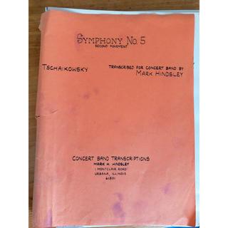 チャイコフスキー symphony 交響曲 第5番 フルスコア 全パート譜 楽譜