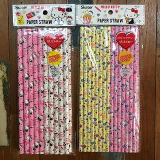 ハローキティ - 981:紙ストロー キティ