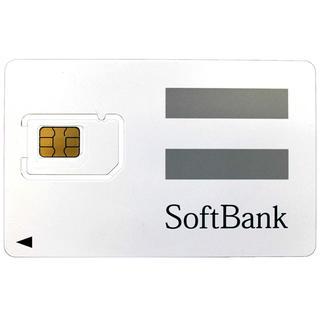 ソフトバンク(Softbank)のデータ専用SIM 無制限 高速4g残り(その他)