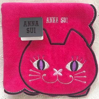 アナスイ(ANNA SUI)の新品☆アナスイ タオルハンカチ ドアップねこ ピンク(ハンカチ)