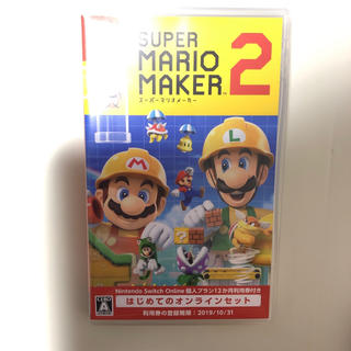 Nintendo Switch - Switch マリオメーカー2
