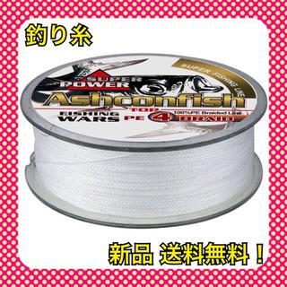 釣り糸 ホワイト(釣り糸/ライン)