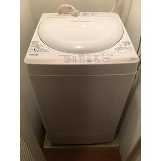 トウシバ(東芝)の東芝 全自動電気洗濯機 AW-4S2 4.2kg グランホワイト (洗濯機)