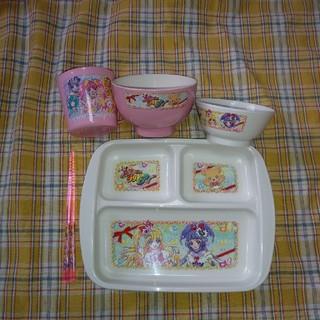 バンダイ(BANDAI)のプリキュア食器(食器)