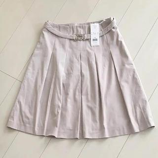 ベルメゾン(ベルメゾン)の新品 ベルメゾン スカート(ひざ丈スカート)