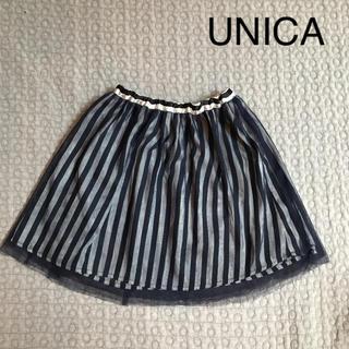 ユニカ(UNICA)のユニカ  チュールスカート  100(スカート)