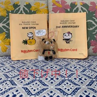 Rakuten - 日焼けしたお買いものパンダ・エコバッグ2種類付き(非売品)