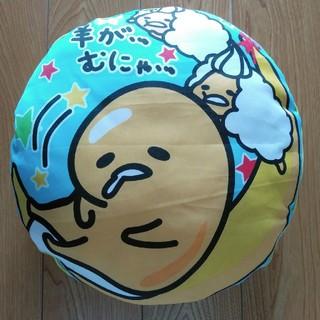サンリオ(サンリオ)のクッション ラウンドクッション★非売品★未使用★(クッション)